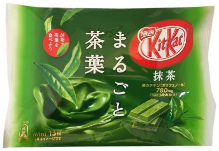 Nestlé Kit Kat Mini Whole Matcha Chocolate, Nestlé, Japan