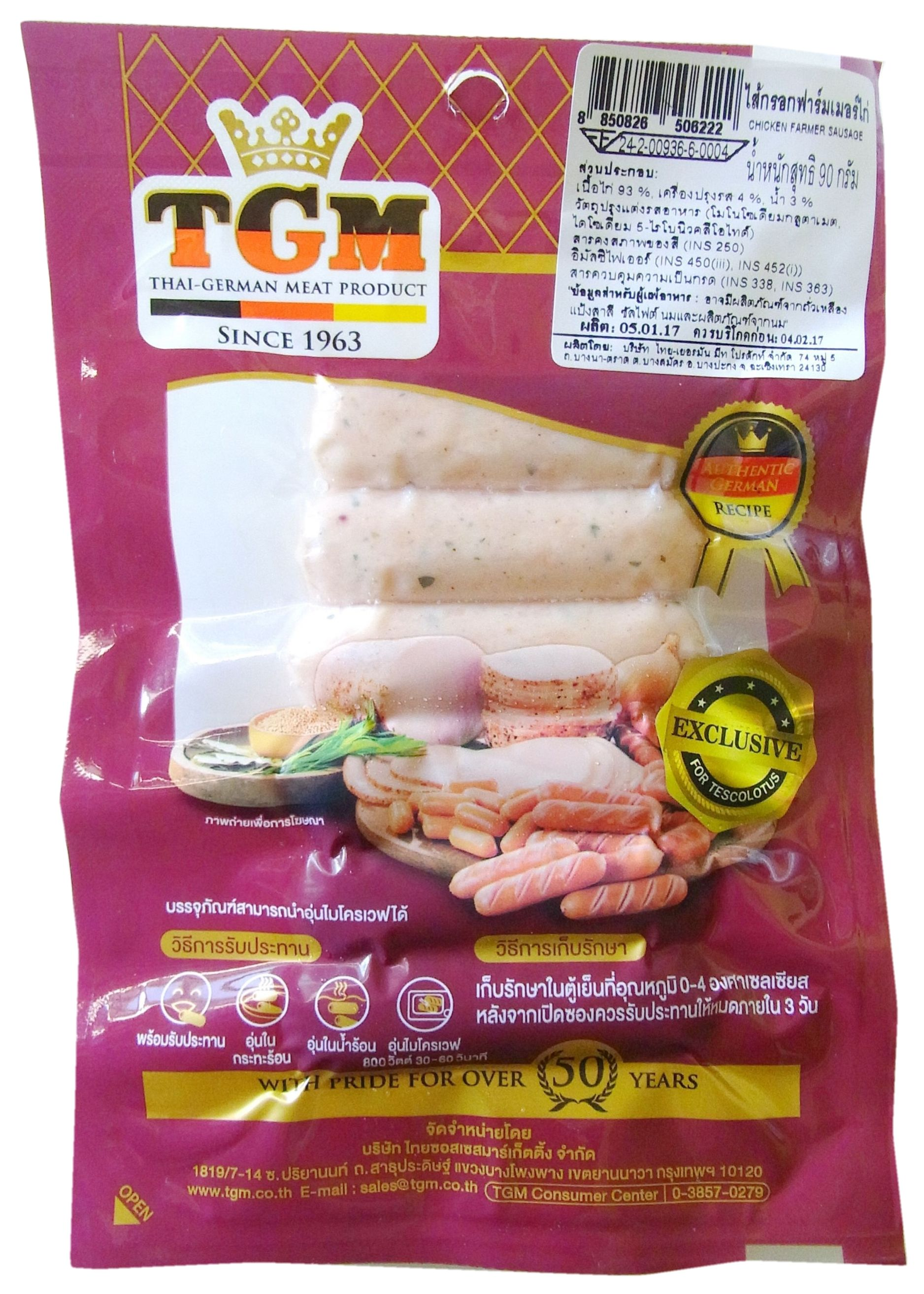 Thai German Meat Products